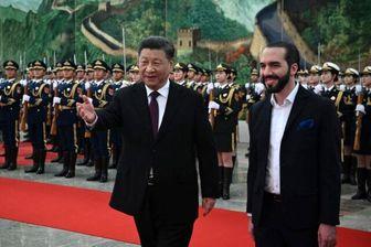 """السالوادور """"جایزه"""" رویگردانی از تایوان را گرفت"""