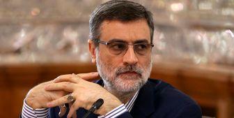 واکنش نایب رئیس مجلس به جنایات منافقین و مریم رجوی