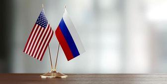 روسیه: تحریم آمریکا را بهشکل مشابه پاسخ میدهیم