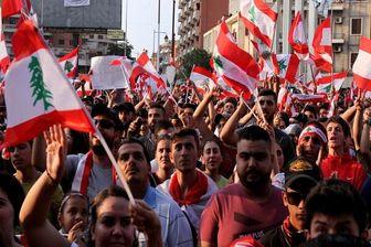 پرهیز از اختلافات داخلی راه حل مشکلات لبنان