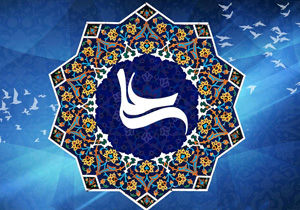 کلام حضرت علی(ع) درباره بخل