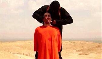 چرا لباس گروگان های داعش نارنجی است؟