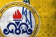 نفت مسجد سلیمان با تمام قوا به مصاف پارس جنوبی میرود