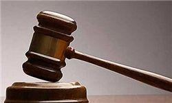 جریمه ۱۴۷ میلیون دلاری برای سازنده بلکبری