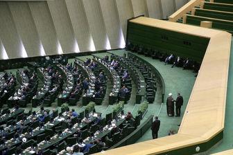 مخالفت جمعی از نمایندگان مجلس یازدهم با مصوبه اخیر هیات دولت