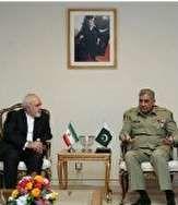 ملاقات ظریف با فرمانده ارتش پاکستان