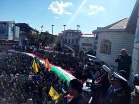 حضور دریادار سیاری در راهپیمایی 13 آبان