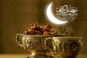 اعلام برنامههای آموزش و پرورش در ماه مبارک رمضان