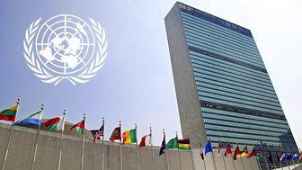واکنش نماینده سازمان ملل به حادثه نفتکش سانچی+عکس