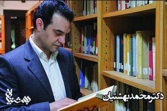 افزایش اعتماد به نفس با مراجعه به دکتر بهشتیان (دکتر روانشناس در تهران)
