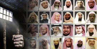 کسانی که مخالف تحریم قطر بودند، هنوز در زندان به سر میبرند