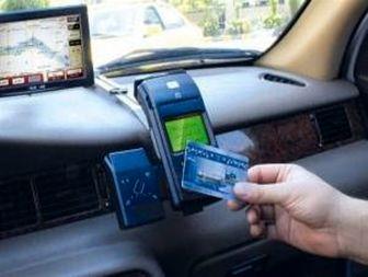 اجرایی شدن پرداخت الکترونیکی کرایه تاکسی در تبریز