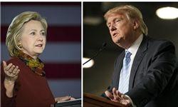 کلینتون و ترامپ منفورترین نامزدها در تاریخ انتخابات آمریکا!