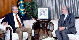 قدردانی رئیسجمهور پاکستان از رهبر معظم انقلاب