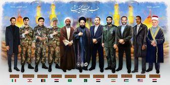 11 شهید در یک قاب در پیاده روی اربعین/عکس