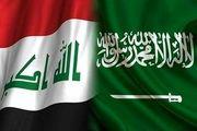 قرار داد امنیتی بین عراق و عربستان جنجالی شد