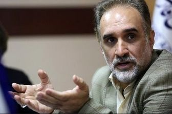 شورای عالی اصلاح طلبان تعطیل است
