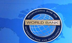 بدسابقهترین بانکهای مرکزی جهان