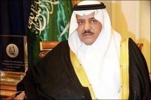 اعتراض فعالان عربستانی به آل سعود