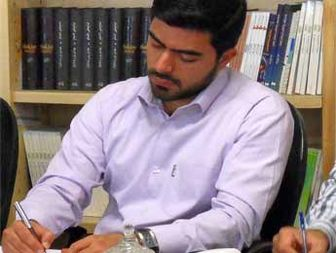 تبدیل تهران به یک شهر جامع اسلامی یک ضرورت است