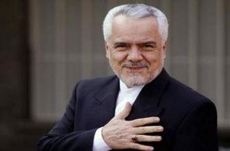 بازجویی از رحیمی برای اتهامات پرونده بیمه ایران