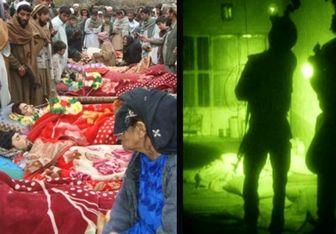 آمریکایی ها چندین غیرنظامی را در شرق افغانستان کشتند