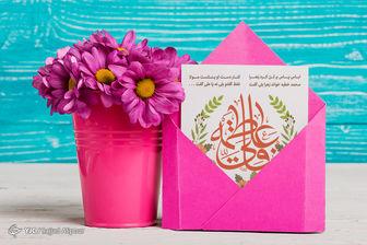 اتفاقات جالب در خواستگاری حضرت علی (ع) از حضرت زهرا (س) / وقتی تمام ملکوتیان رقصیدند