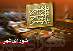 معرفی تأیید صلاحیت شدگان شوراها به وزارت کشور