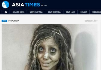 واکنش رسانه های بین المللی به دستگیری شاخ اینستاگرامی/ آنجلینا جولی زامبی در ایران دستگیر شد + عکس