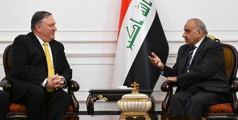 تماس تلفنی پامپئو با نخست وزیر عراق