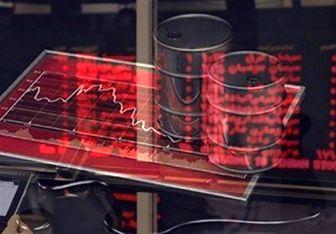 حضور چهار شرکت ایرانی در معامله امروز نفت خام در بورس انرژی