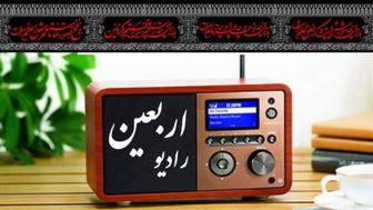 پخش همزمان زیارت اربعین از تمام شبکههای رادیویی
