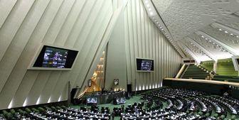 تحقیق وتفحص از حقوقهای نجومی در صحن علنی مجلس