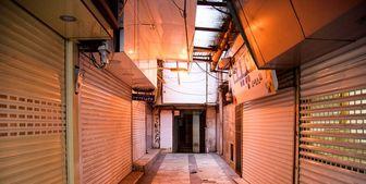 قرنطینه کامل تهران + جزئیات