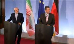 تائید آژانس اطلاعاتی آلمان بر پایبندی ایران به برجام