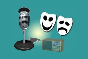 نمایش «گذرگاه قدیمی» را از رادیو نمایش بشنوید