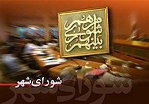 احتمال ورود چمران و دبیر به شورای شهر تهران