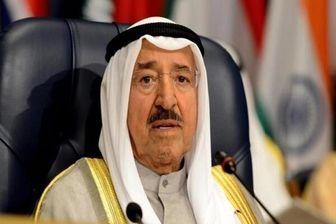 بستری شدن امیر کویت در بیمارستان