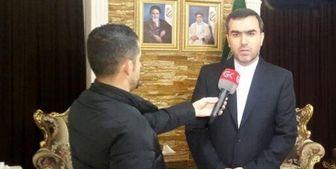 برگزاری نمایشگاه اختصاصی ایران در سلیمانیه