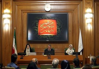 جلسه علنی شورای شهر با موضوع بررسی استعفای شهردار آغاز شد