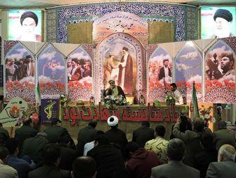 مراسم یادواره شهید سپهبد علی صیاد شیرازی در شهرستان درگز برگزار شد