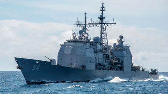 ناوشکن آمریکایی وارد دریای چین جنوبی شده است