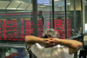 سنگینترین صفهای خرید و فروش سهام امروز 7 شهریور