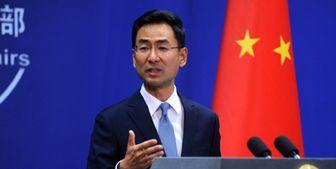 حمایت قاطعانه پکن از فرماندار «هنگ کنگ»