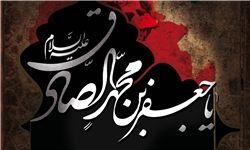 برای عزای صادق آلمحمد(ص) هیأت کجا برویم+جدول