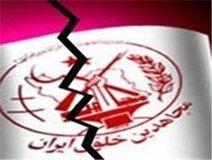 ۸۰ عضو گروهک منافقین مانع از اجرای حکم دادگاه بغداد شدهاند