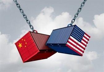واکنش تند چین به سیاست تعرفه ای ترامپ