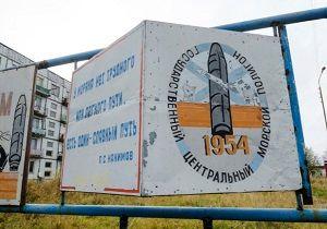 تعداد کشتههای انفجار هستهای روسیه