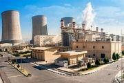 افتتاح واحد سوم بخش بخار نیروگاه حرارتی پرند توسط رئیس جمهور