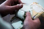 افزایش مستمری بازنشستگان و مستمری بگیران سازمان تأمین اجتماعی در سال ۱۴۰۰